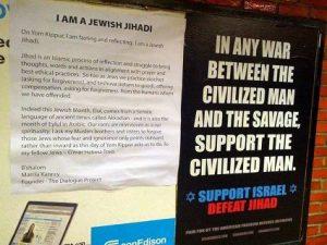 JewishJihadiMarcia_3825_473060829391859_1738048974_n.jpg