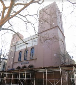 Congregation Baith Israel Anshei Emes, known familiarly as the Kane Street Synagogue. Photo Courtesy of The New York Landmarks Conservancy