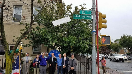 """The """"Alberto Ingravallo Way"""" street sign is revealed on the corner of 15th Avenue and Bay Ridge Parkway. Photos courtesy of Councilmember Vincent Gentile's office"""
