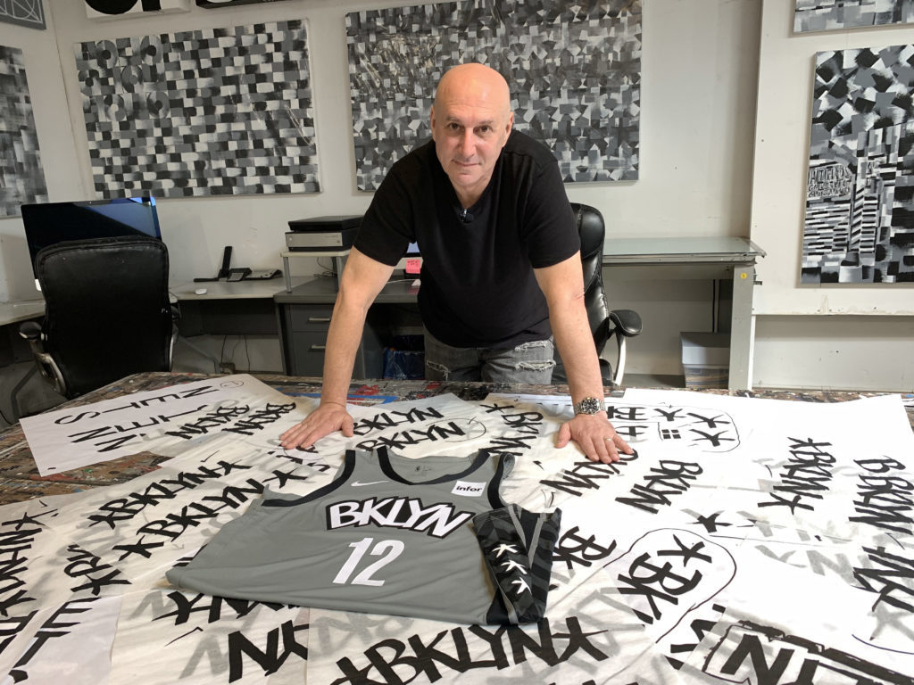 The Story Behind The Nets New Jerseys