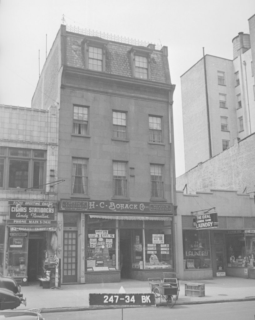 In the 1940s, 80 Montague St. was the site of an H.C. Bohack store. Photo: NYC Municipal Archives